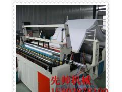 纸绳卫生纸复卷机  巩义卫生纸加工设备 复卷机厂家 性能良好