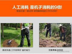割草割灌机 汽油背负式农业旋耕机 背负式割草锄地机