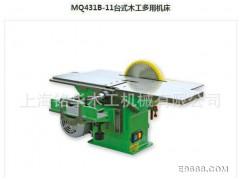 亚洲工友台式木工多用机床/木工台式电刨