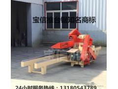 木工锯机   自动圆木推台锯  方木多片锯  厂家直销