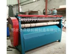 人造革纵向分切条机 皮革材料裁边精准裁边机 流水线板材分切机