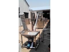 防水涂料包装机 防水涂料包装秤 防水涂料 分装机 定量秤