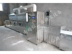 越弘80KW供应蜂窝纸板微波干燥设备