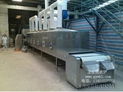 威雅斯VYS-150HM有机物烘干机/有机物烘干设备/有机物干燥设备/有机物干燥机 有机物微波干燥设备