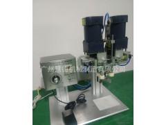 优质耐用 鸭嘴瓶旋盖机 自动旋转式旋盖机 厂家直销旋盖机HD