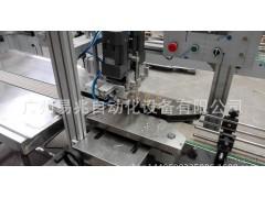 机械厂家化妆品机器 老干妈旋盖机 塑料盖旋盖机 气缸定位旋盖