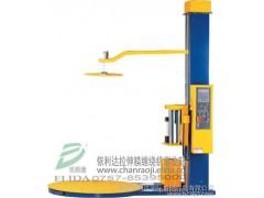 供应:全自动拉伸膜缠绕机/自动裹包机/托盘薄膜裹包机/转台式