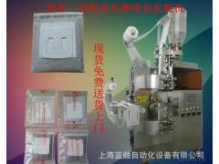 上海蓝融挂耳咖啡包装机,18克咖啡包装机三角包包装机厂家直销
