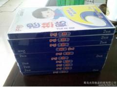 供应青岛太阳FMS-590枕式包装机