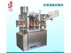 厂家直销DGF-40内热式软管灌装封尾机 牙膏类软管全自动封