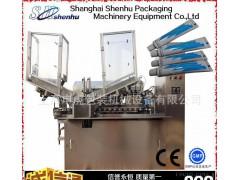 金属软管灌装封尾机-手动铝管封尾机
