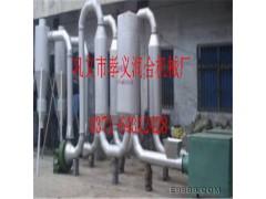 供应润合 管道烘干机  热脉式干燥机  木屑气流烘干机 粮食滚筒烘干机 木炭机烘干设备