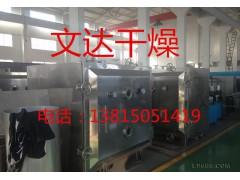 【质优价廉】 中药浸膏专用 FZG型方型真空干燥机