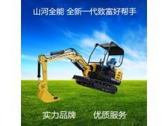 山河全能SHQN—23 挖掘机生产厂 轮式挖掘机