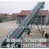 装车机 仓储设备输送机 伸缩皮带输送机  粮库装卸输送机