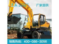 中运轮式挖掘机  挖掘机热销  高品质挖掘机