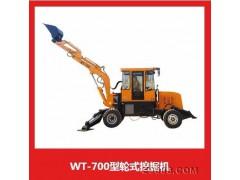 全工WT700轮式挖掘机  厂家直销 80马力轮式挖掘机 欢迎询价