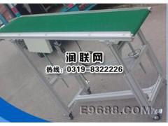 福建漳州移动装车机和集装箱自动装车机多少钱一台