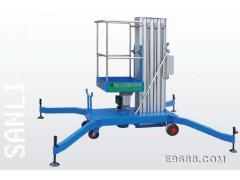 供应三力多种型号铝合金升降台 升降机