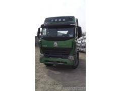 SINOTRUK HOWOA7 牵引车、 出口380马力豪沃A7牵引车报价