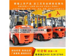 各种大小吨位柴油叉车  电动叉车济宁销售服务好