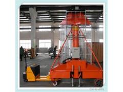 厂家直销辽宁沈阳12米套缸式升降机 液压升降平台 高空作业平台 直顶式升降机