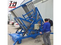 宏基达铝合金升降机 电动液压升降机  高空作业升降机