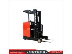 G系列1.5吨交流站式前移式蓄电池叉车 上海久新专业车载式叉车厂家