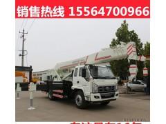 通达吊车 唐骏/福田/东风 汽车吊车12吨汽车吊 油电两用双绞车