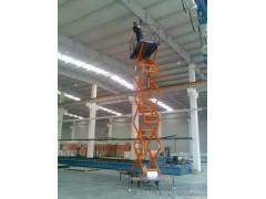 供应伟利浦移动升降机 升降机 升降平台 升降台 液压升降机