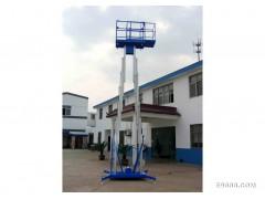 SJYL0.2-10米双柱铝合金 升降机全国低价热销