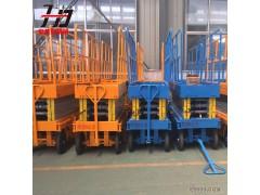 电动液压升降机厂家直销  移动升降机 剪叉式升降机价格