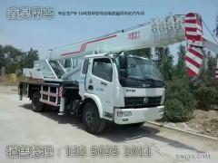 鑫昊10吨汽车吊 吊车