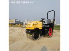 路安LA-1T  天津市小型压路机 1-6吨压路机 厂家直接发货减少中间环节省钱省时