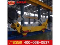 采煤机,MG采煤机价格,采煤机配件,采煤机各种型号专业提供