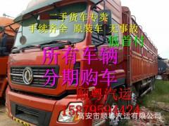 高安市牵引车,解放 轻量版J6出售,锡柴375马力,13米长高栏