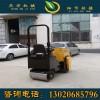 庆安QAY-80C 小型压路机