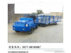 杭州佳能(直销)牵引车/3t座驾式纯电动平板牵引车