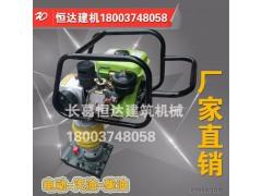 恒达   HCR100建筑机械冲击夯,电动冲击夯机,汽油振动冲击夯