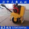 生产供应小型单轮压路机 手扶式单轮压路机 内蒙古单轮振动压路机价格