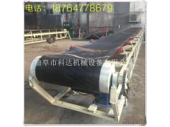 专业直供白色pvc皮带输送机 全封闭式埋刮板输送机 电动式水泥输送机