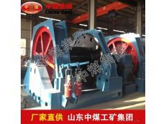 JZ-16/800凿井绞车,JZ-16/800凿井绞车现货供应