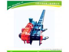 生产定制 刮板输送机 MS埋刮板输送机 高品质输送机