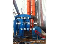 厂家直销石灰石分级设备 丰邦双转子选粉机生产厂家