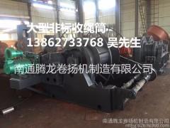 南通腾龙20T双筒摩擦式绞车(带排绳器)