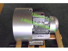 德国鼓风机 2BH1810-7HH17 环形鼓风机,西门子风机批发