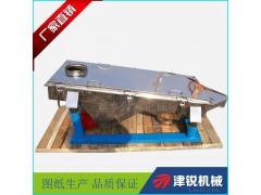 津锐机械 河南筛分设备 河沙选金设备 筛分无粘性颗粒