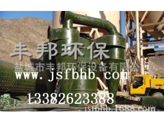 厂家直销粉煤灰选粉机 石灰石分级设备 丰邦专业生产三分离选粉机