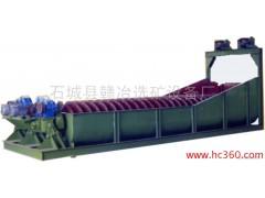 供应赣冶矿机选矿设备-选矿设备-矿山设备-分级机-螺旋分级机-分级机-分级设备