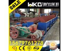陕西西安搅拌站细砂脱水分级设备 FG-10单螺旋分级机 全套生产线
